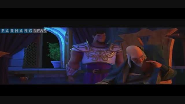 تیزر انیمیشن شاهزاده روم (مادر امام عصر عج)